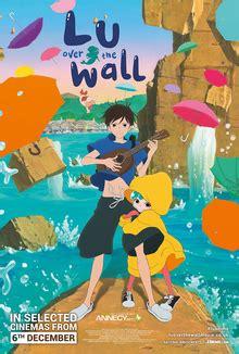 film anime com lu over the wall wikipedia