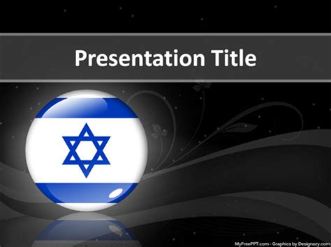 Free National Powerpoint Templates Themes Ppt Israel Powerpoint Template