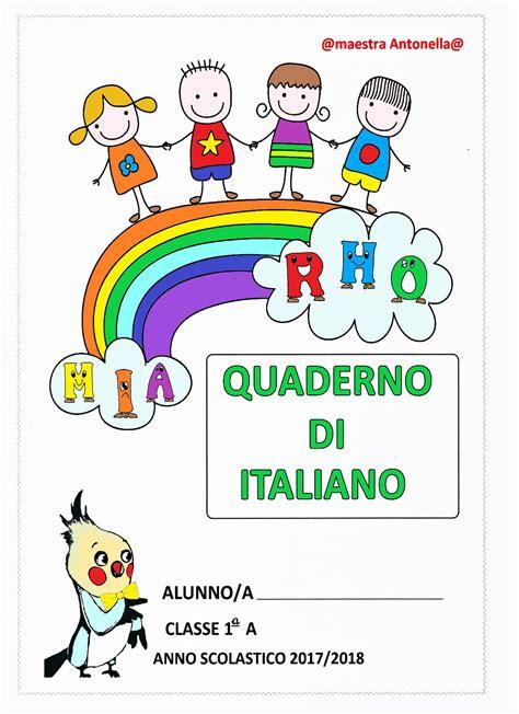 copertina per copertina per quaderno di italiano copertine per