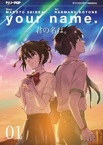 Paket Your Name Kimi No Na Wa Vol 1 2 Japanese your name animeclick it