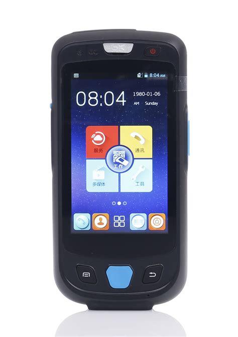 mobile scanners handheld mobile barcode scanner nfc reader buy mobile