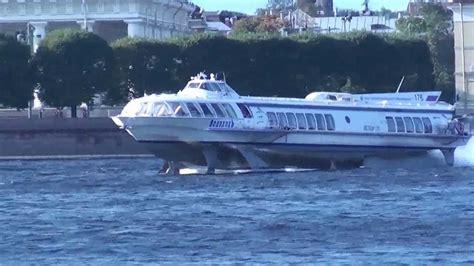 hydrofoil boat russia hydrofoil boat neva river st petersburg russia youtube