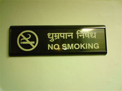 no smoking sign hindi no smoking no smoking written in hindi and english with