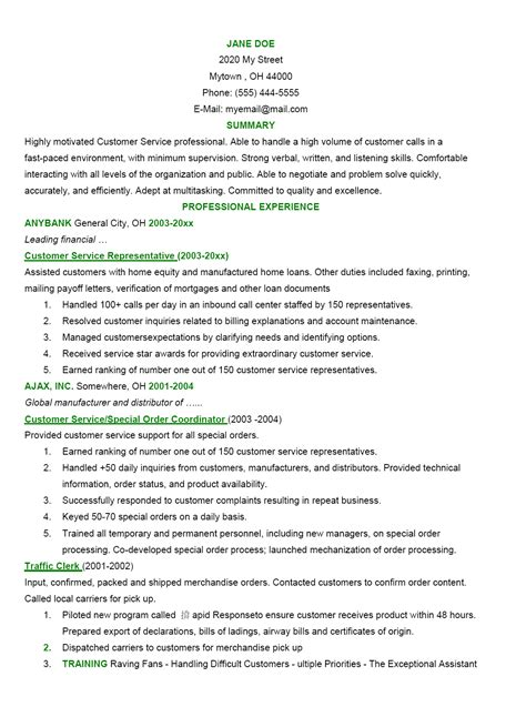 customer service resume customer service skills list