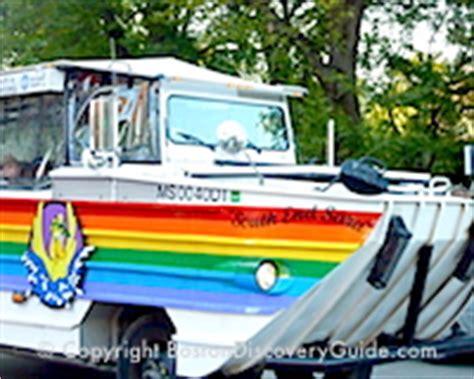 duck boat tours boston discount code boston event calendar april 2017 marathon red sox