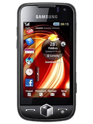 Harga Samsung Jet 7 data harga handphone samsung s8000 jet