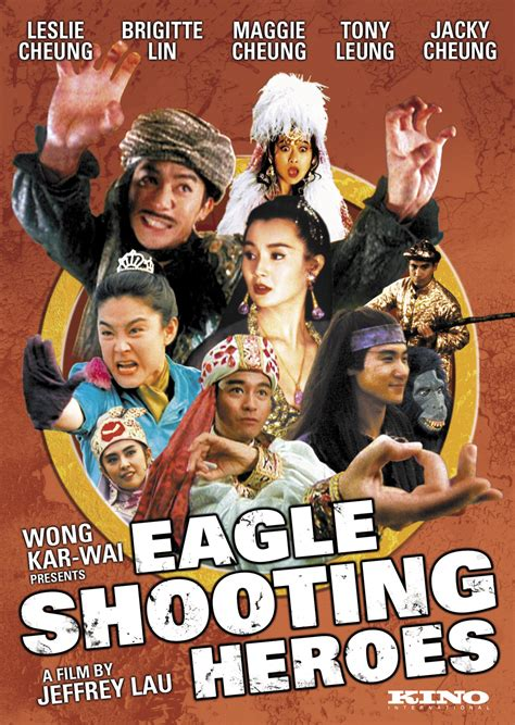 Eagle Heroes the eagle shooting heroes