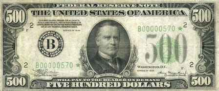 Who Makes The Paper For Us Currency - small size notes value price guide
