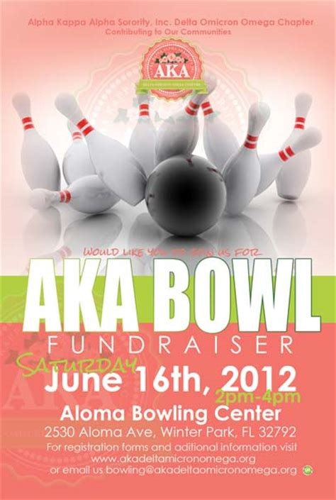 bowling fundraiser flyer template images