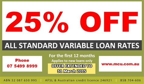mcu personal loan calculator large personal loan