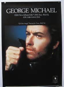 Vinyl records cds george michael albums rare george michael music