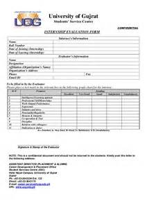 intern evaluation template uog internship evaluation form 2012