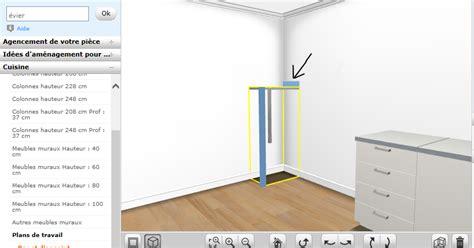 Nos Trucs et Astuces du logiciel de cuisine IKEA   Notre