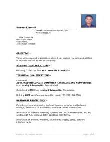 microsoft word 2007 resume template how to find 2 - How To Find The Resume Template In Microsoft Word 2007