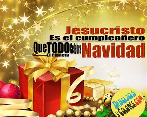 imagenes cristianas de navidad para imprimir tarjetas de navidad tarjetas de navidad para imprimir