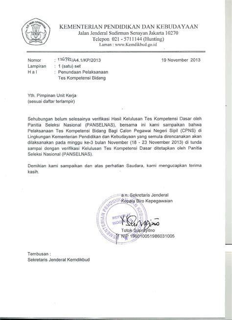 contoh surat pernyataan untuk siswa surat keterangan sekolah untuk lomba contoh surat