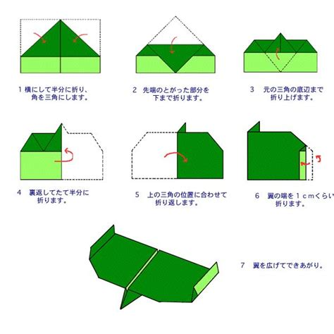 On How To Make A Paper Airplane - how to make origami paper plane paper planes