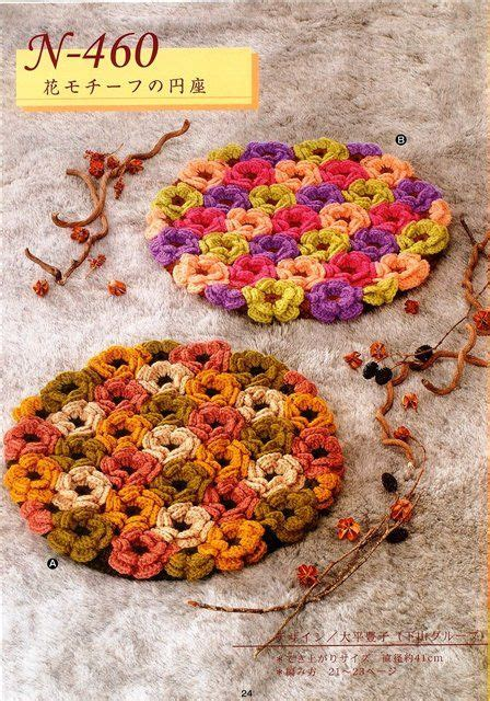 pattern crochet japanese japanese crochet pattern diagram in japanese crazy