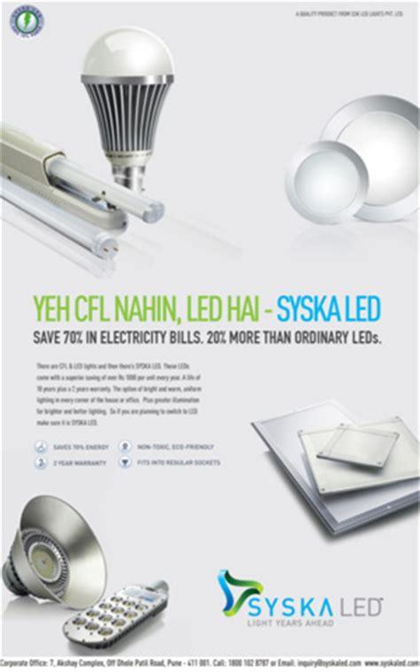 ibd portfolio fmcg ssk led lights