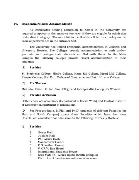 Reference Letter Format For Hostel Delhi Master S Courses Admission Bulletin 2014