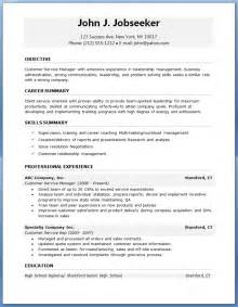 entry level resume template free professional resume templates resume downloads