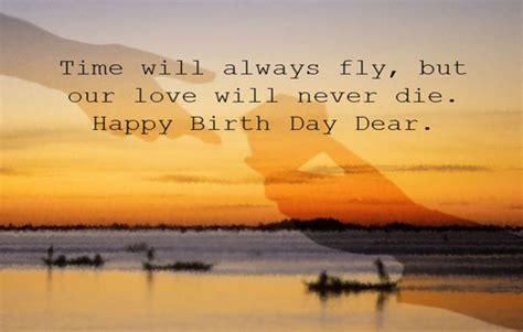 Happy Birthday Love. Free Birthday for Her eCards