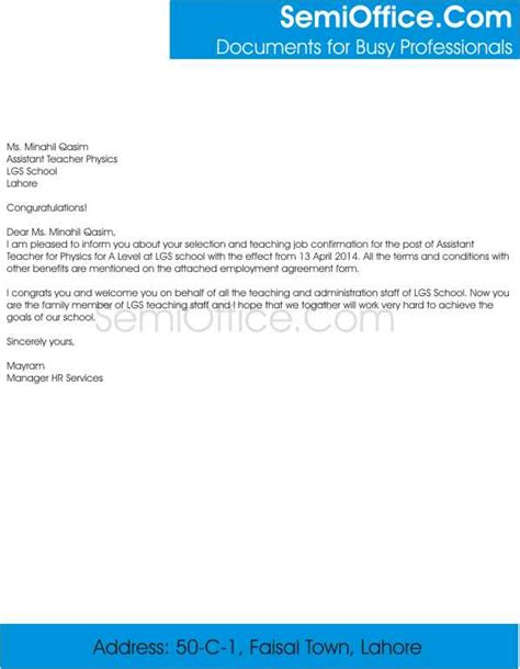 appointment letter format for faculty appointment letter for from school