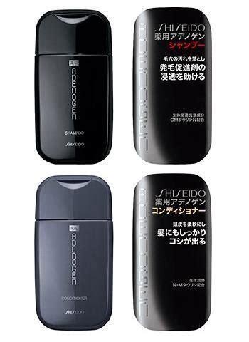 Hair Tonic Shiseido shiseido adenogen hair energizing hair tonic 150ml