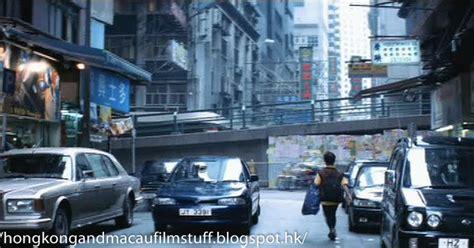 Film Hong Kong No Sensor | hong kong macau film stuff rush hour 2 jackie chan