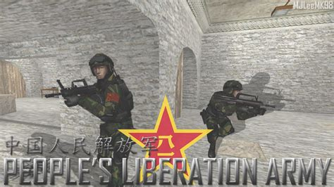 Chinese People's Liberation Army   Counter Strike