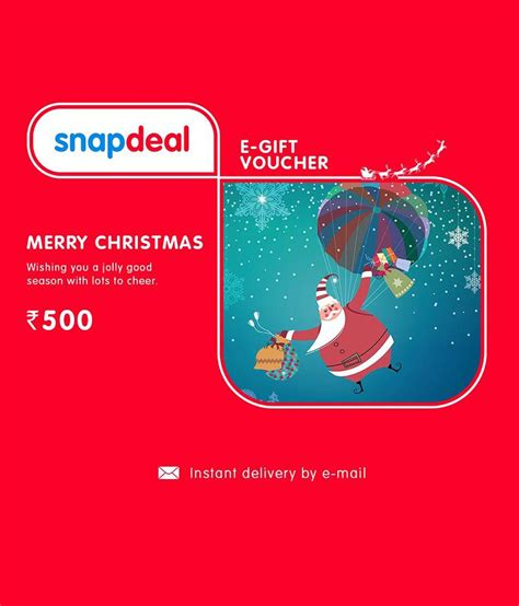 E Gift Cards Online - snapdeal christmas e gift card buy online on snapdeal