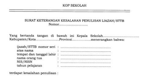 format resmi surat keterangan kesalahan penulisan ijazah sttb