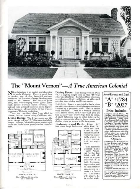 montgomery ward house plans 17 best images about montgomery ward kit home on pinterest annapolis maryland kit