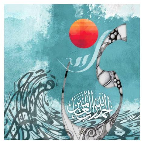 Islamic Artworks 21 104 best uae calligraphy images on acrylic