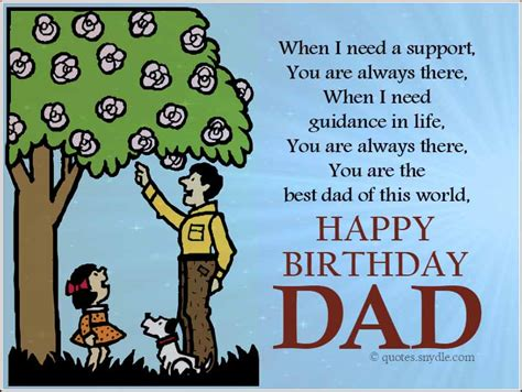 Quotes For Dads Birthday Happy Birthday Dad Quotes Quotes And Sayings
