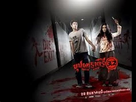 film horor indonesia gotcha film horor indonesia terbaru sumpah tutup mulut film