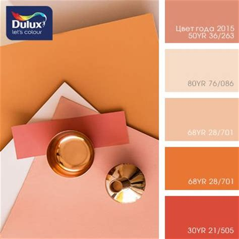 copper color combinations 1000 ideas about copper color on pinterest bronze