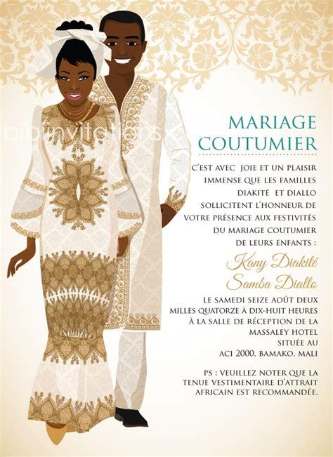 Traditional Wedding Invitations by Mali Traditional Wedding Invitation Card