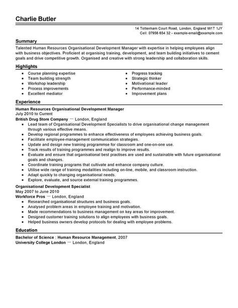organizational skills resume starua xyz