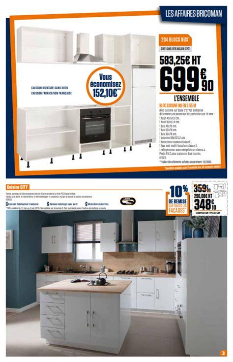 bricoman meuble cuisine bricoman meuble salle de bain dootdadoo com id 233 es de