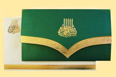 indian muslim wedding cards singapore invite in style 12 s ideas for amazing muslim wedding cards