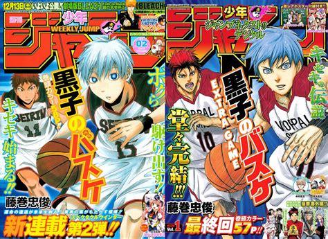 jump next jump next cover of vol 1 2016 pays homage to kuroko no