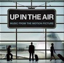 film up on the air up in the air soundtrack wikipedia