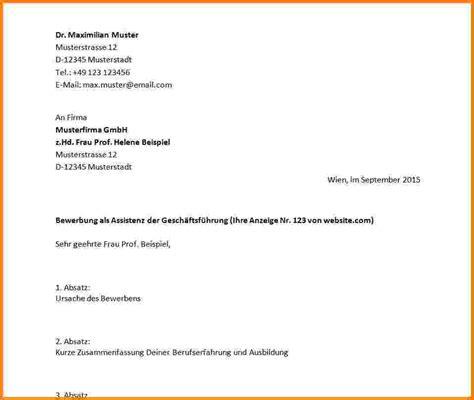 Anschreiben Bewerbung Muster 2014 13 bewerbungsschreiben vorlage muster sponsorshipletterr