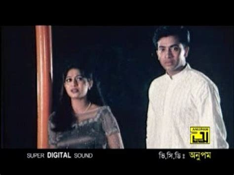 download film boboho vire download koti koti manusher vire sakib and apu video to