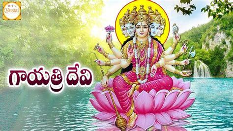 Gayatri Maxy dussehra navratri 2017 special gayatri devi bhakti