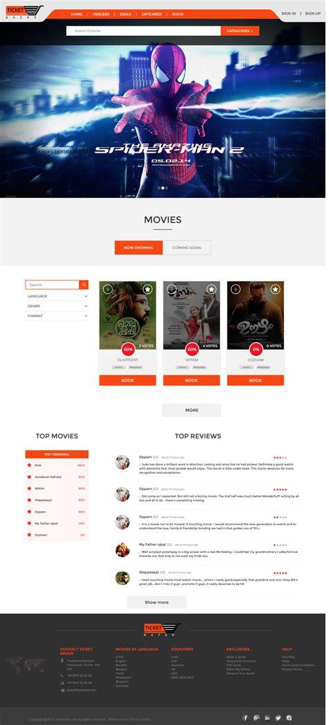 film online booking online movies ticket booking ticket bazzar by