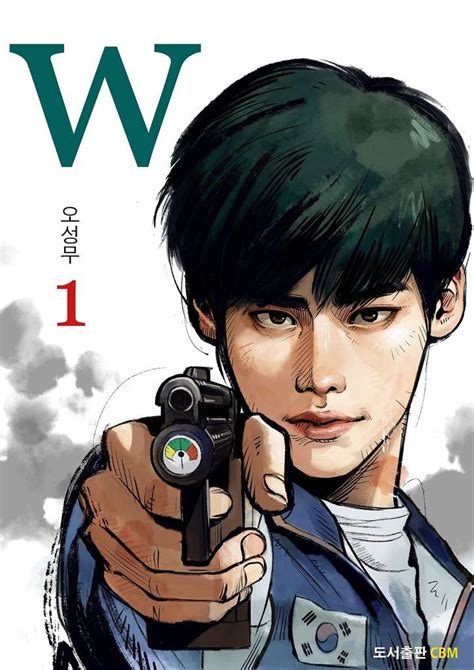Drawing W Two Worlds by W Two Worlds Draw K Drama Amino