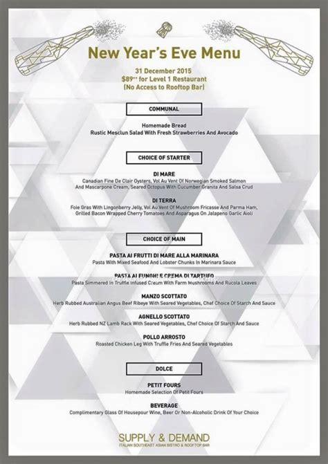 new year set menu singapore new year 2015 singapore menu 28 images seafood
