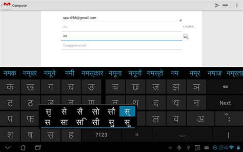 layout in android in hindi sparsh hindi keyboard android apps on google play